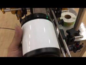 pet cam kavanoz alüminyum kutu ve şişe etiket etiketleme makinesi