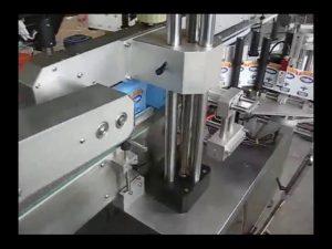 Yuvarlak şişe için otomatik çift taraflı şişe etiket etiketleme makinesi