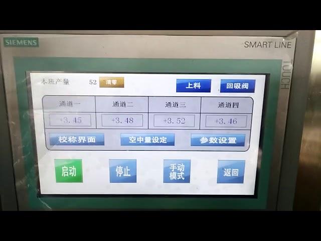 yüksek kalite 20l tartı zeytinyağı dolum makinası